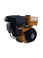 Двигатель Kasei EX17 бензиновый ДВС
