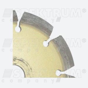 Диск алмазный отрезной SPEKTRUM 125