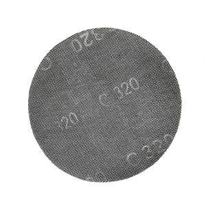 Шлифовальная сетка 225 мм