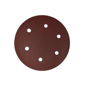 Шлифовальный круг 225 мм