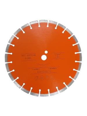 Диск алмазный отрезной Spektrum - 350 мм/ 25,4 мм