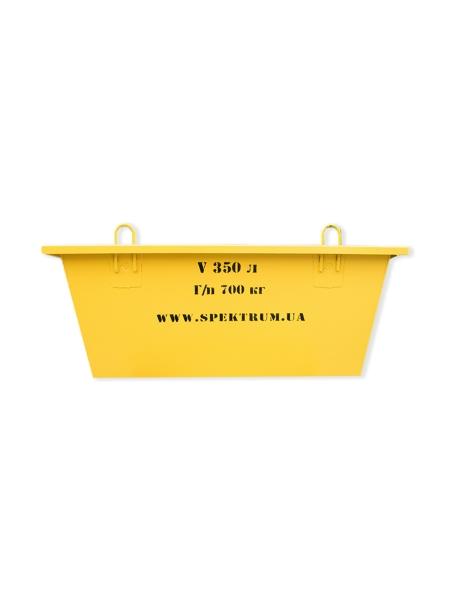 Ящик для раствора ЯК-0,35
