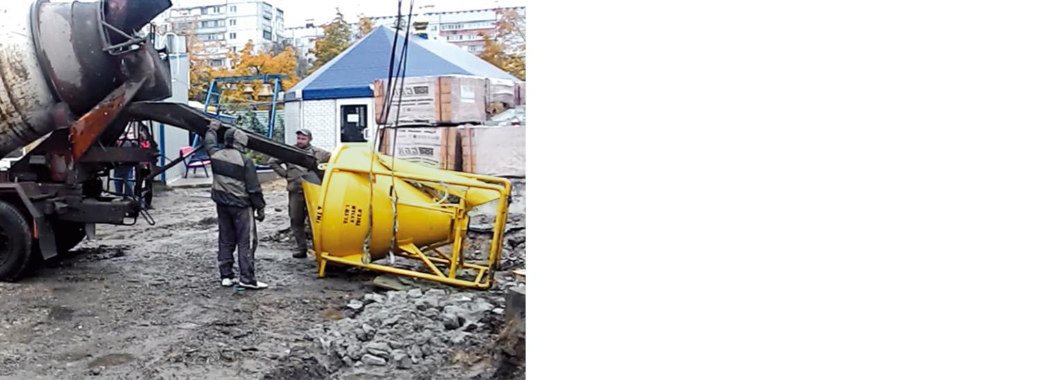 Бункер для бетона ББМП-1,5 Спектрум купить оптом