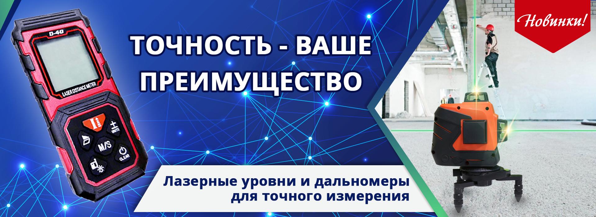 izmeritelnije_pribory_mart_2020