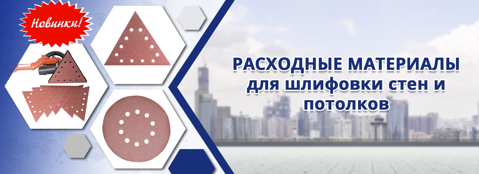 rashodniki_mart_2020