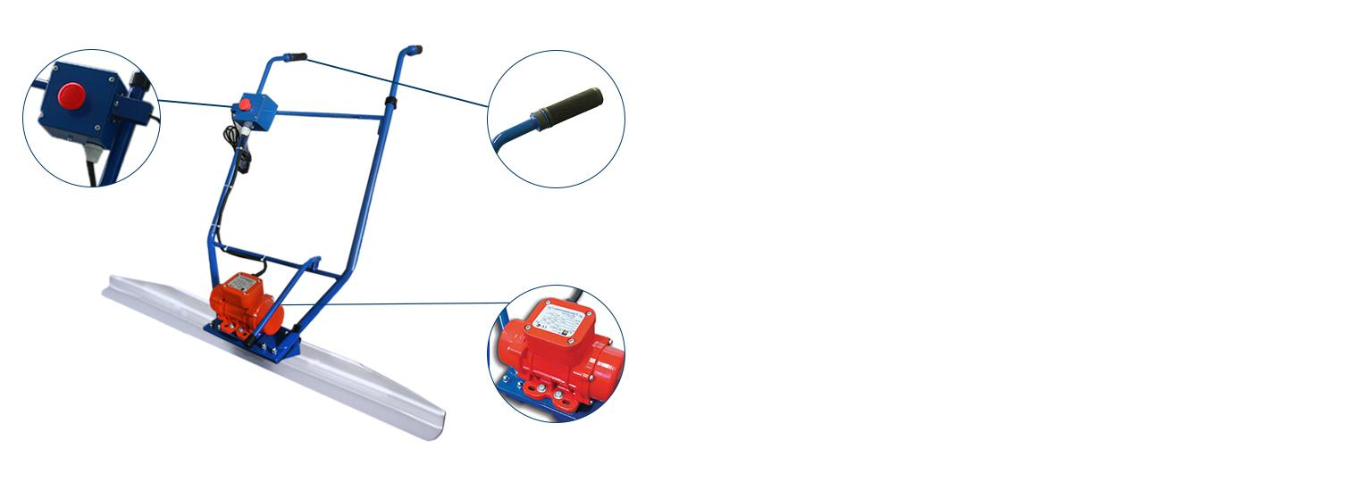 Плавающая виброрейка для бетона электрическая ручная РВ-01 220 В купить на производстве Спектрум