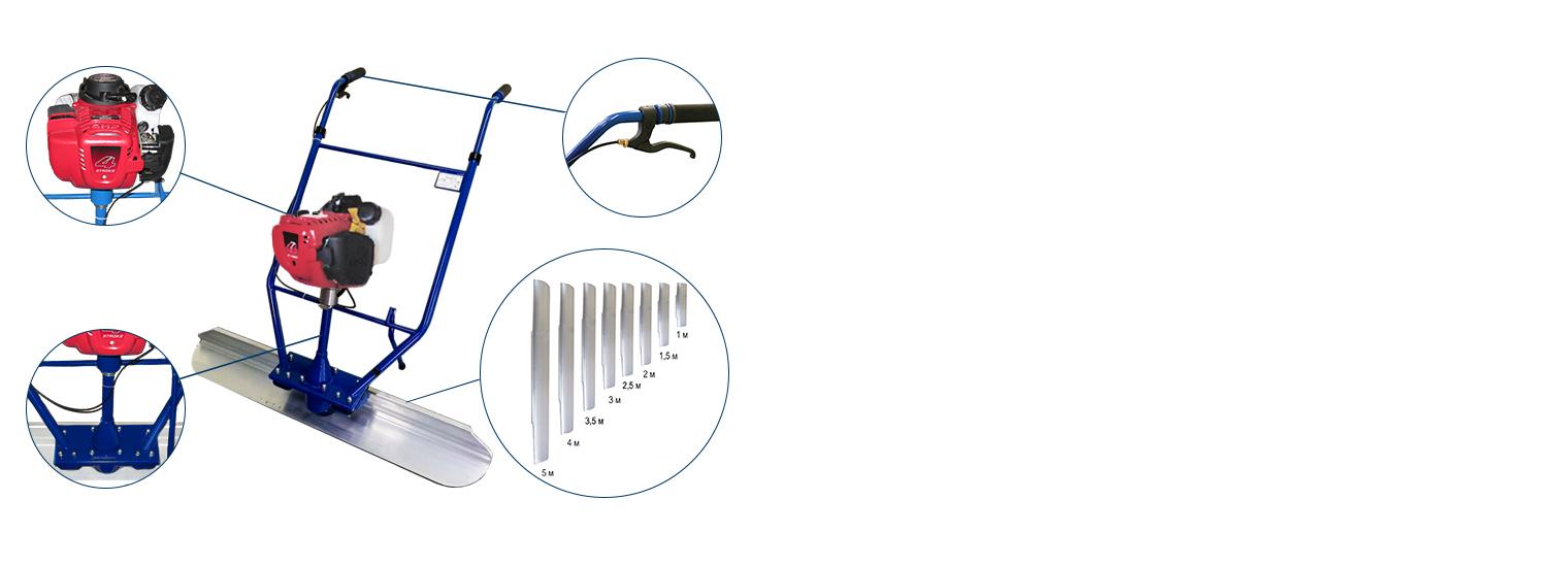 Плавающая виброрейка для бетона бензиновая ручная РВ-01Д 220 В купить на производстве Спектрум