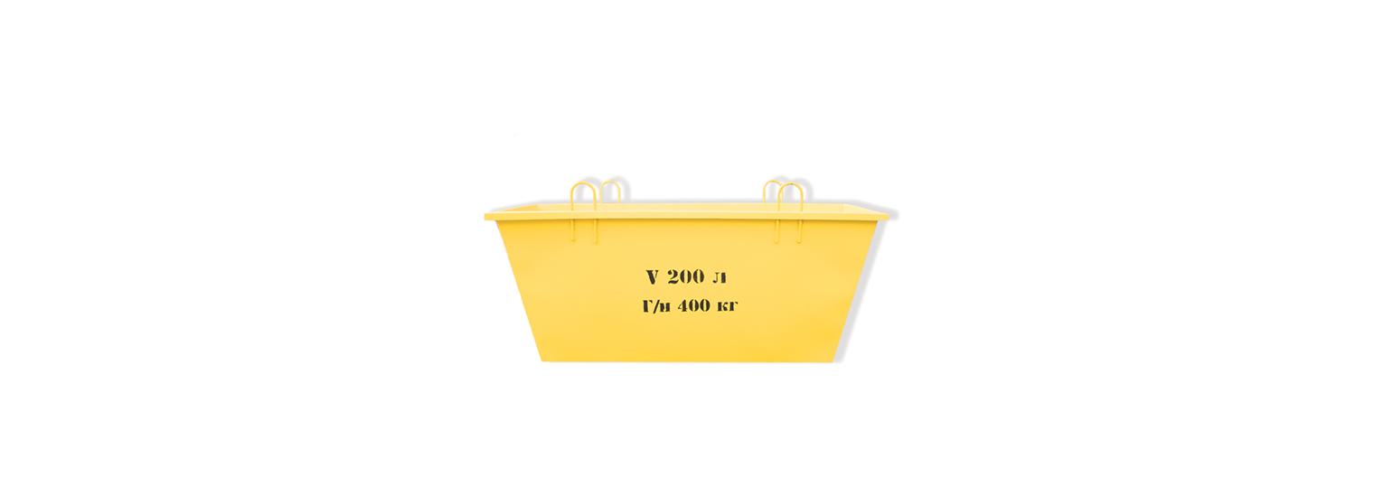 Ящик для раствора ЯК-0,2 купить оптом