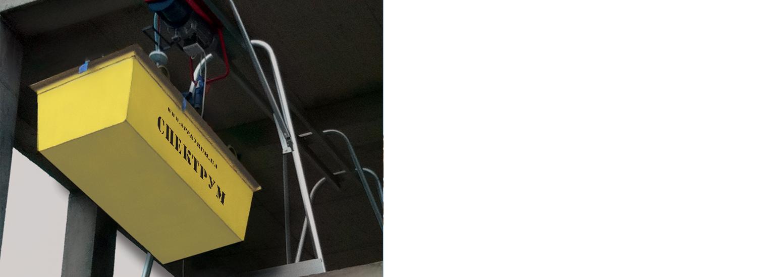 Ящик для раствора 0,35 м3 Спектрум купить оптом