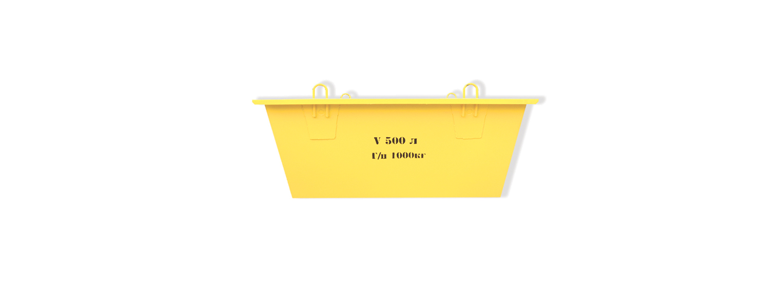 Ящик для раствора 0,5 м³ купить оптом